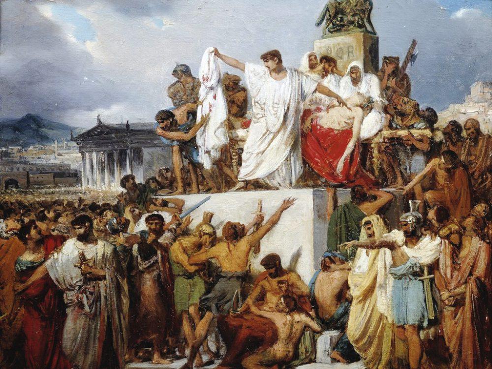 Julius Caesars død (1827), Joseph Court