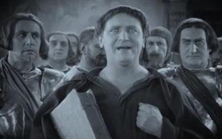Luther-røgelse og Luther-film