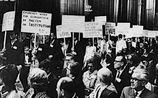 Tiden og sproget – 1968-2018