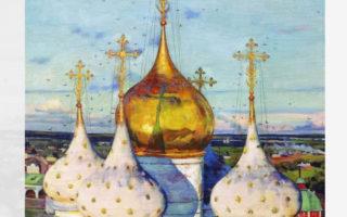 Den ortodokse arv - perspektiver på Ruslands teologiske tradition