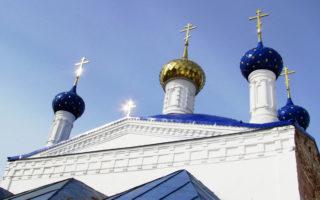 Rusland – kulturel ven eller fjende?