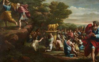 Evangelium og religion: Religionsteologiske bemærkninger