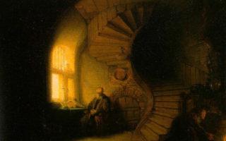 På sporet af 'intet': Negativ teologi og negativismens genealogi